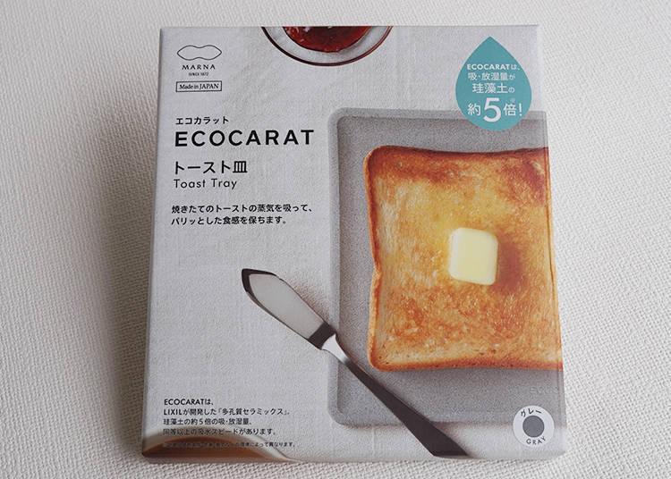 ▲Ecocarat吐司盤/2030日圓含稅