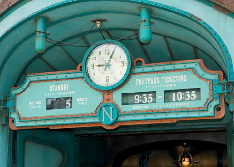 入口會表示目前的等候時間。這天人比較少所以沒有開放領取快速通行券