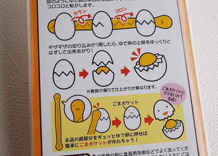 ▲花卵造型水煮蛋製作器/178日圓含稅