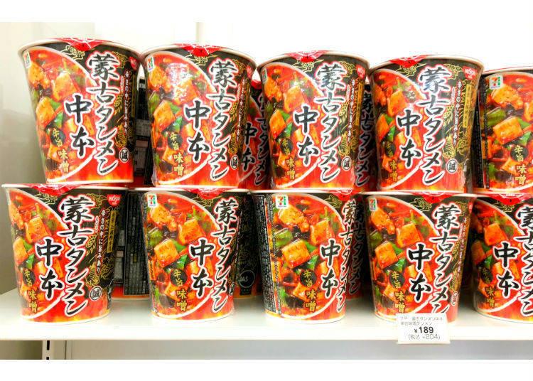 愛吃辣的人絕對會拍手叫好的熱賣商品「蒙古TANMEN中本 太直拉麵」