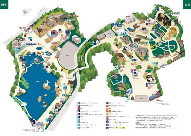 園內地圖。分為「東園」與「西園」