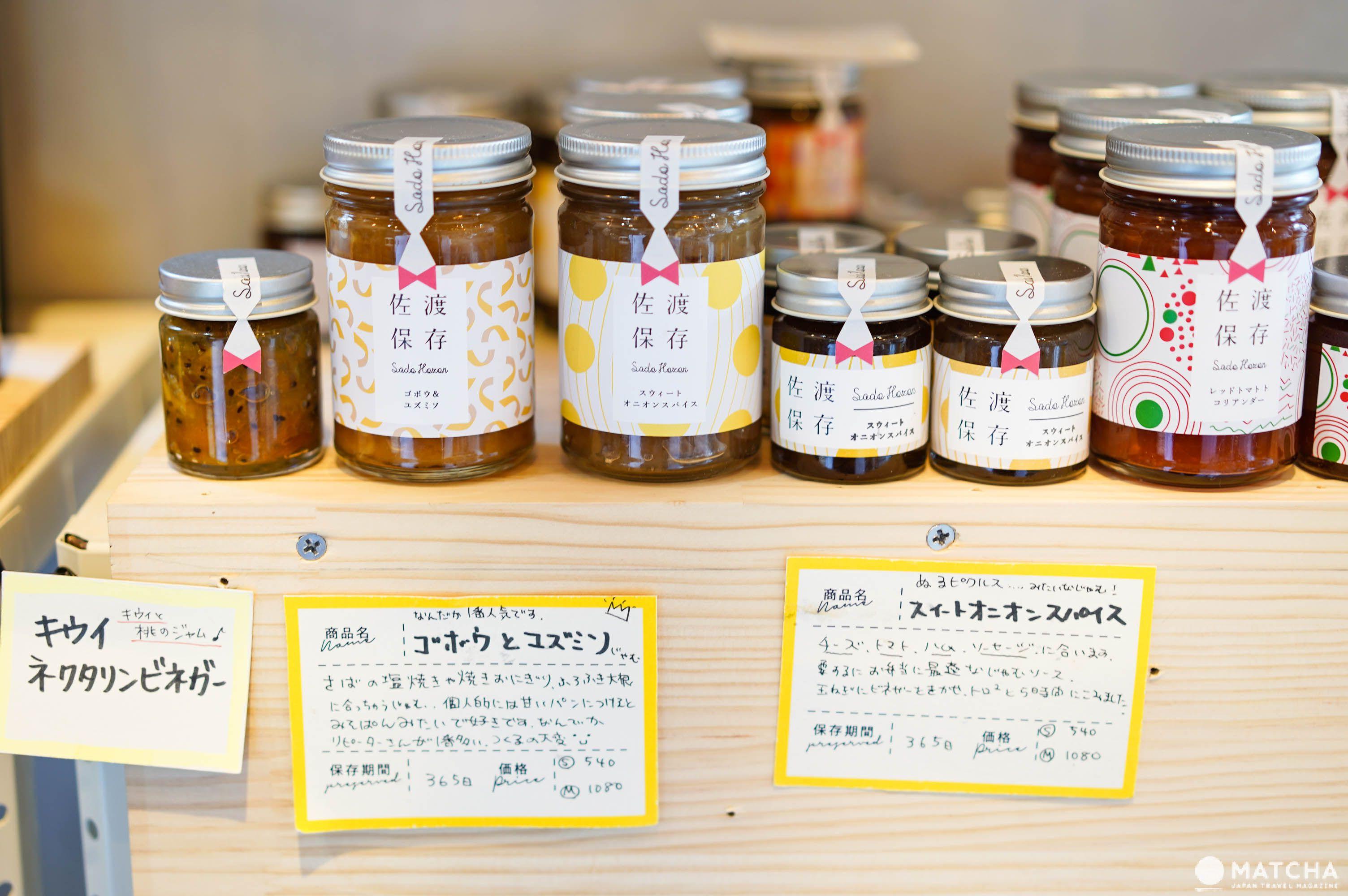 佐渡島牛蒡柚子味噌醬