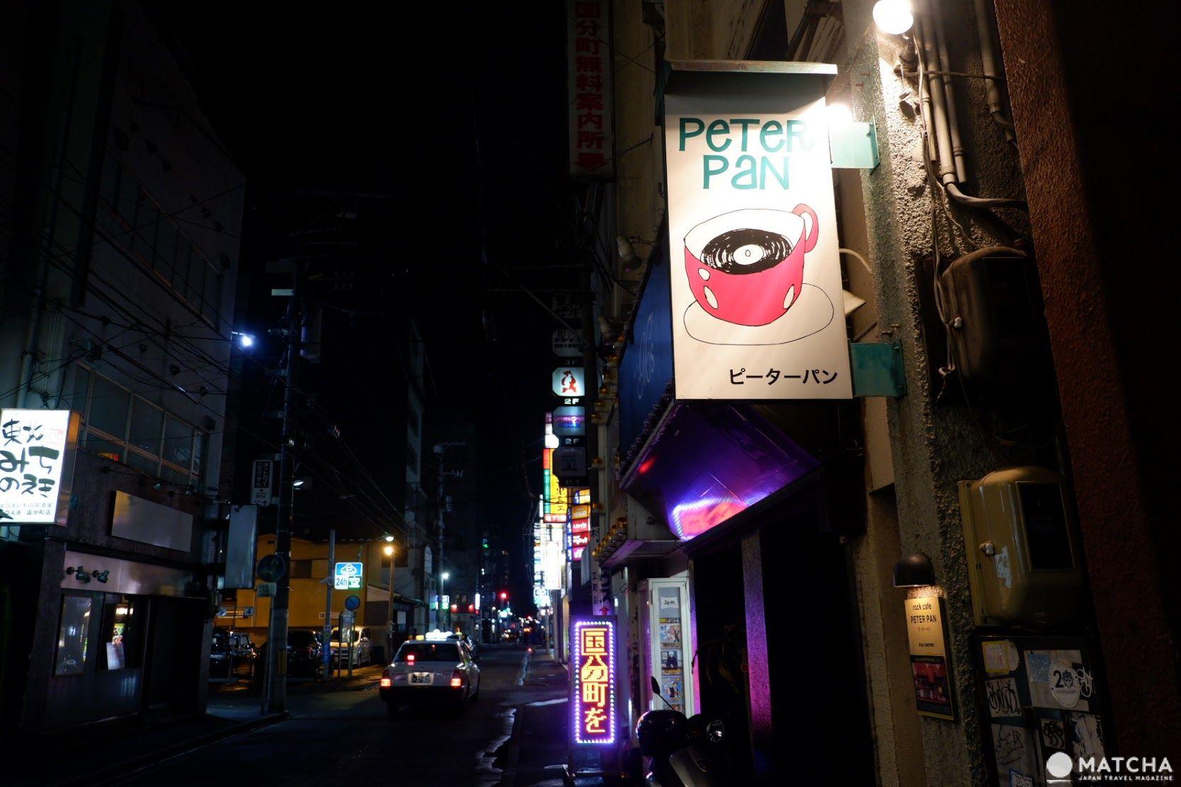 【仙台】夜晚不知去哪裡?令人陶醉的仙台夜晚,最棒的黑膠音樂bar