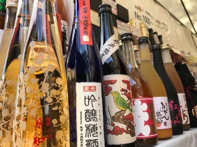 上野 梅酒祭典in東京2018