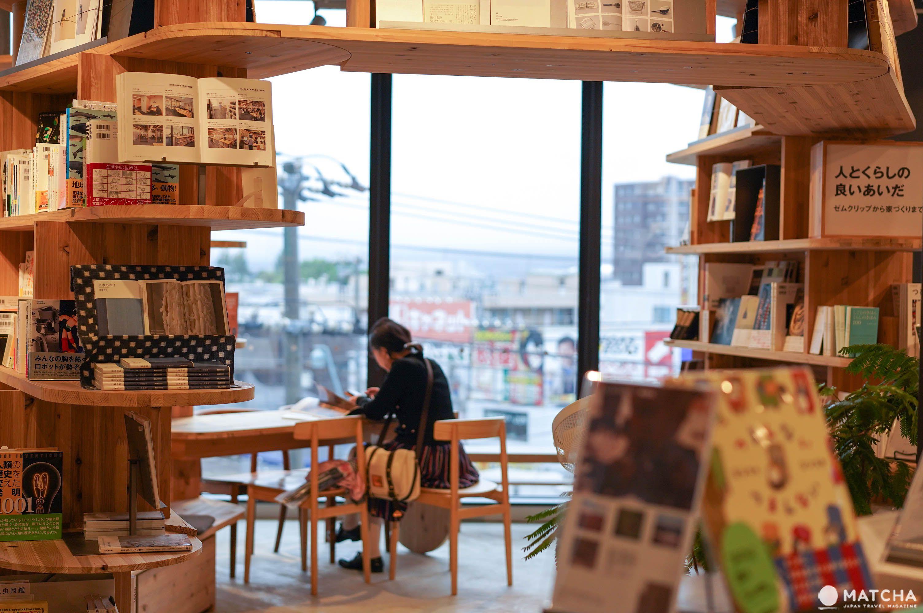 函館無印良品MUJI BOOKS