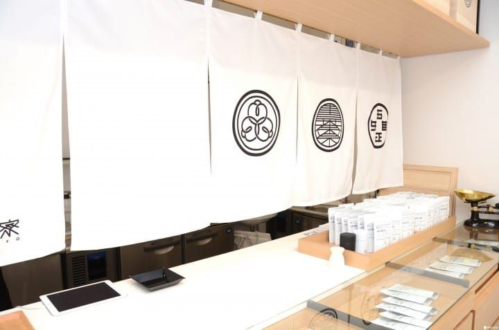 三軒茶屋 東京茶寮