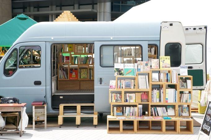 橫濱紅磚倉庫 移動書店