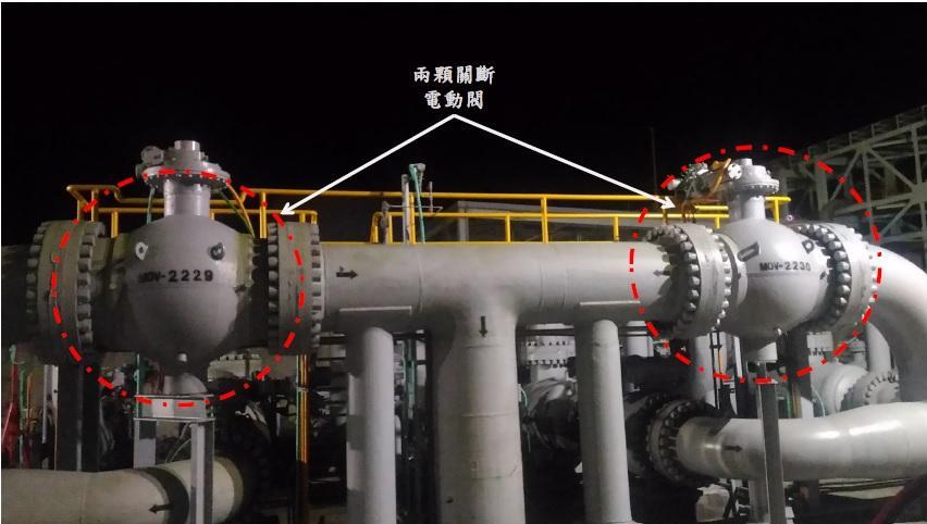 編號MOV-2229與2230這2個關斷電動閥可以立即中斷天然氣輸送,圖中黑色箭頭就是天然氣輸送路徑。