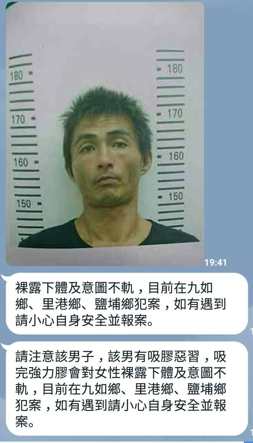 屏東網友PO網提醒師生,留意這名男子出沒。