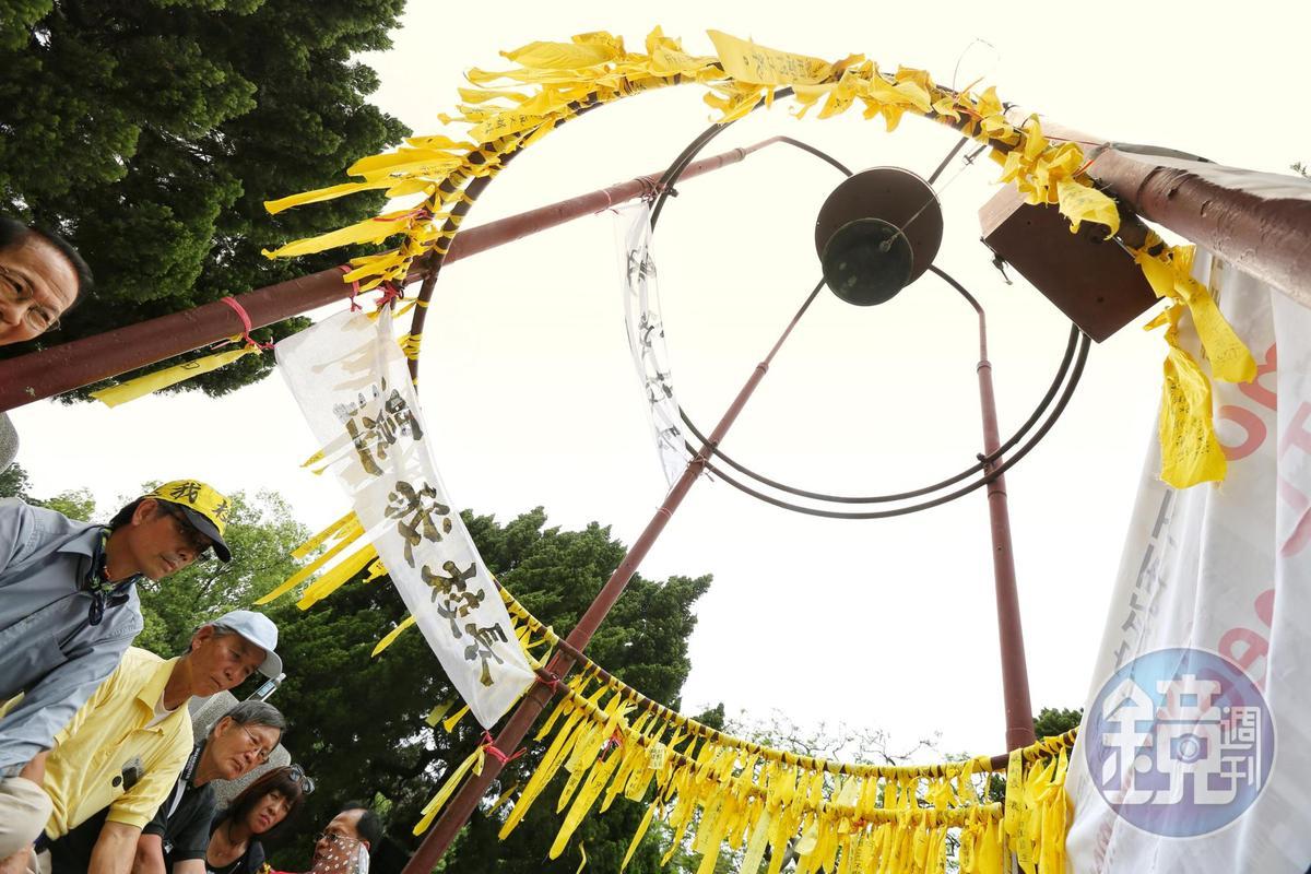 台大師生在傅鐘繫上黃絲帶,表達對教育部駁回台大校長遴選結果的不滿,以及捍衛大學自主的決心。