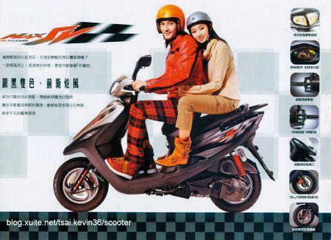 後藤久美子(右)與張震(左)合作機車告白,清新亮麗的外型引起注視。