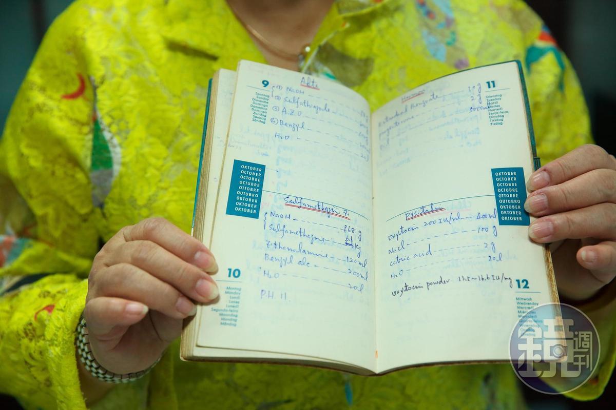 王玉杯嫁進南光後,創辦人陳旗安只留給她一本手寫處方籤,便宣告退休。