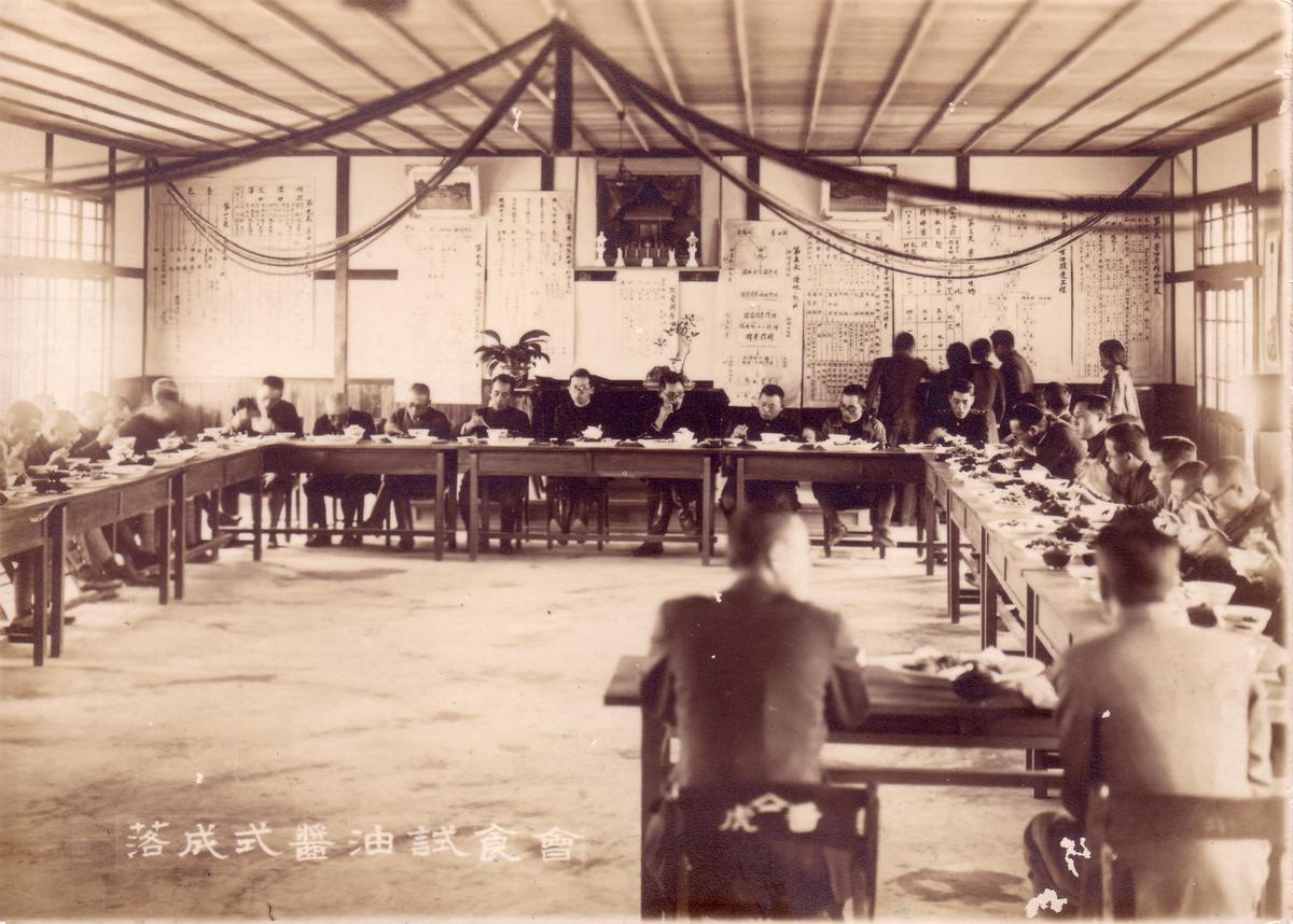 1941年日本政府與丸莊合資成立「虎尾醬油工業統制株式會社」,每當研發出新款醬油,需召集日本官方、員工一起試吃醬油味道。(莊偉中提供)