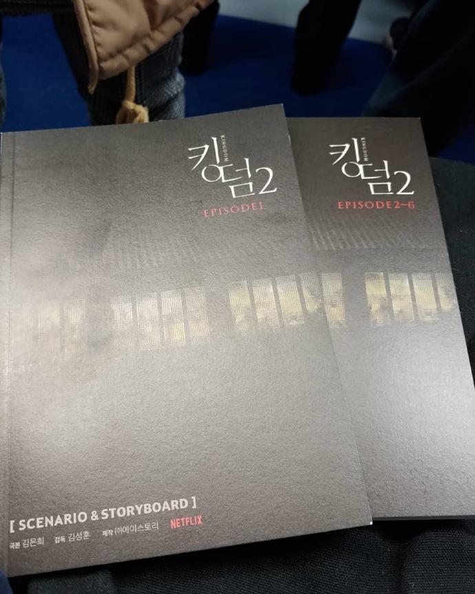 《李屍朝鮮》第2季金成勳導演只執導第1集,後面將由新導演接手。(翻攝自朱智勛應援站微博)