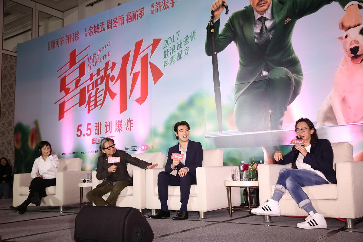 監製陳可辛、許月珍、男神金城武以及新晉導演許宏宇出席《喜歡你》記者會。