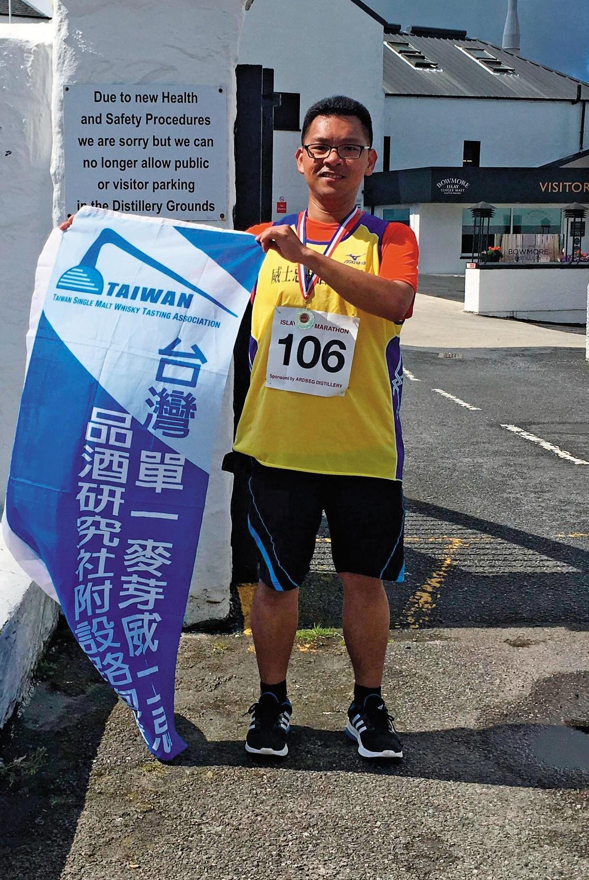 2017年8月社員熊大維身負隊旗完成蘇格蘭艾雷島半馬路跑賽,也寫下隊旗繞行威士忌聖地艾雷島的紀錄。