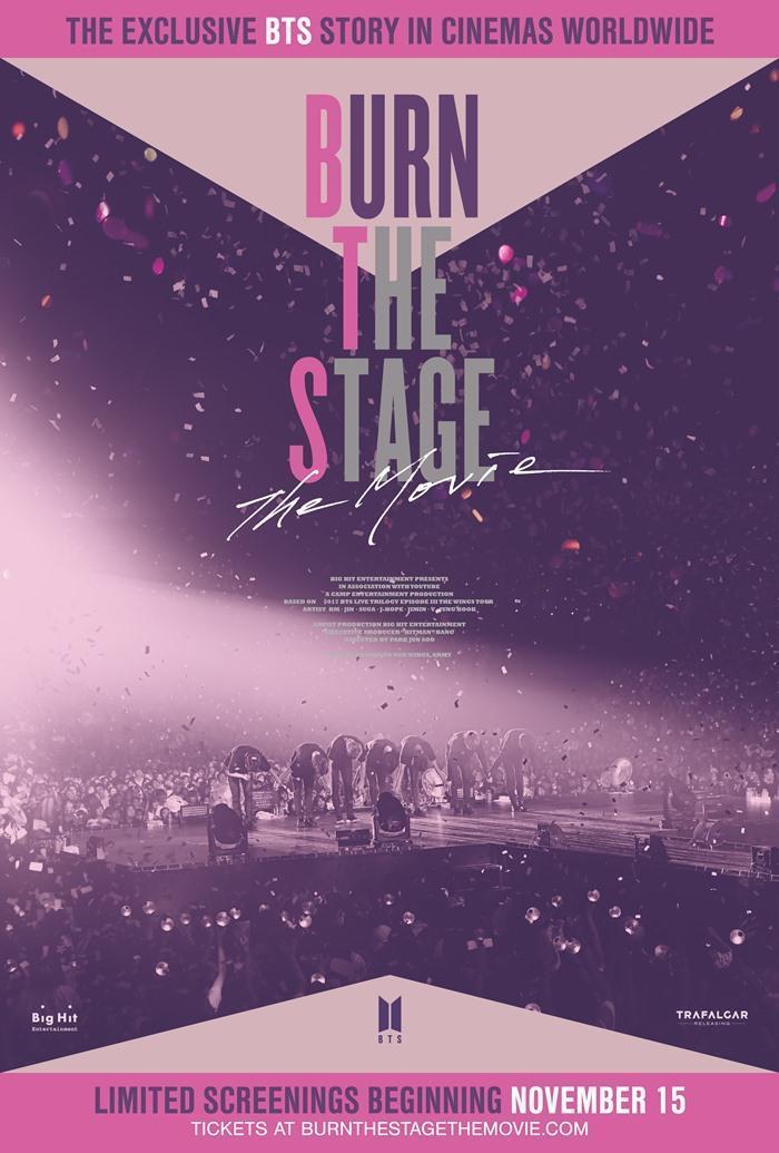 BTS防彈少年團電影《Burn the Stage: The Movie》將在信義威秀獨家上映。(翻攝自信義威秀網站)
