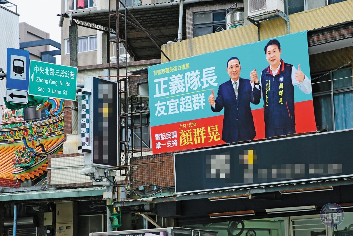 國民黨台北市長母雞難覓,市議員參選人竟在北市掛起新北市長參選人侯友宜的看板。