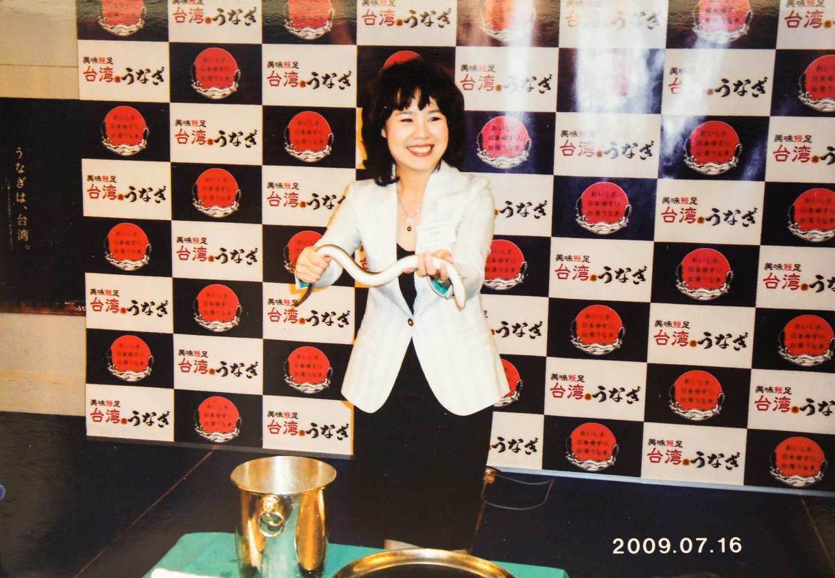 郭瓊英曾擔任台灣鰻魚發展基金會董事長,2009年赴日宣傳台灣鰻,徒手抓鰻魚的功夫驚艷四座。(旺生提供)