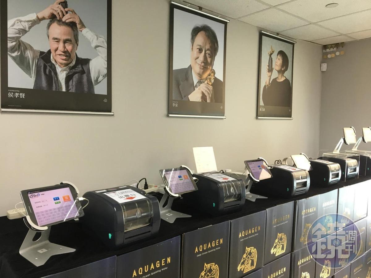 金馬奇幻影展售票成績亮眼,主辦單位也開發電腦售票系統供觀眾取票。