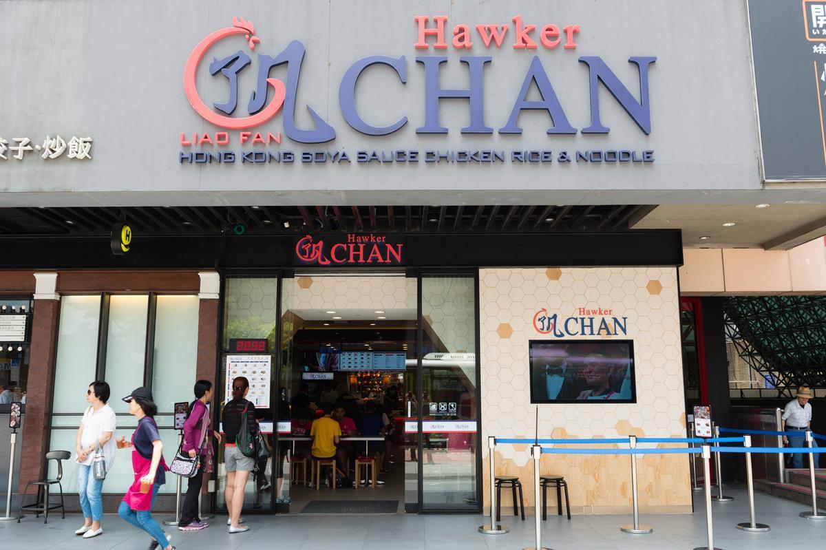 「了凡香港油雞飯‧麵 」全球海外第1家餐廳就設在台北車站的HOYII北車站商圈。