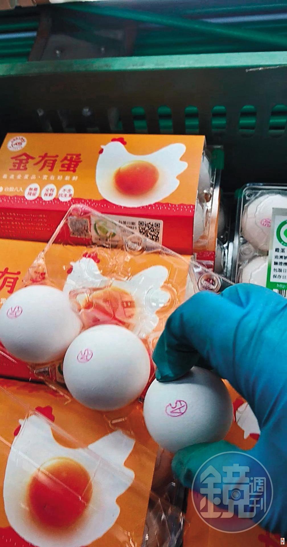 拆封即期品:員工拍下各地回收盒裝即期蛋品被拆封檢視。