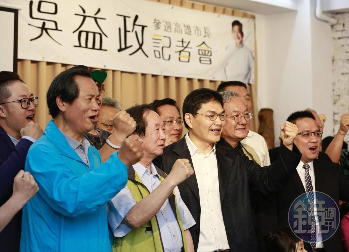 市議員吳益政宣布參選,希望高雄市能「回歸政策、不看顏色」,主訴「這城市不是為任何政黨存在、高雄真的可以不一樣!
