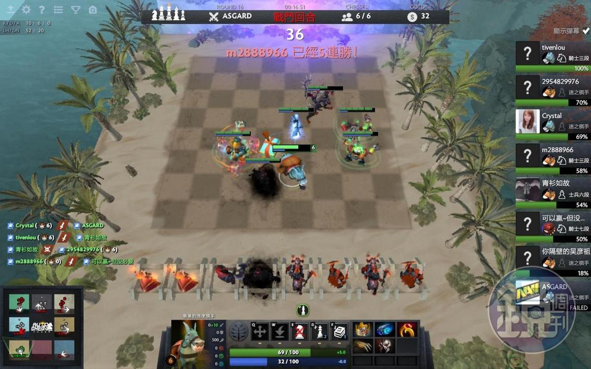 彈幕會顯示場上各玩家的動態,包含角色升星和連勝(圖片來源:遊戲實機擷圖)