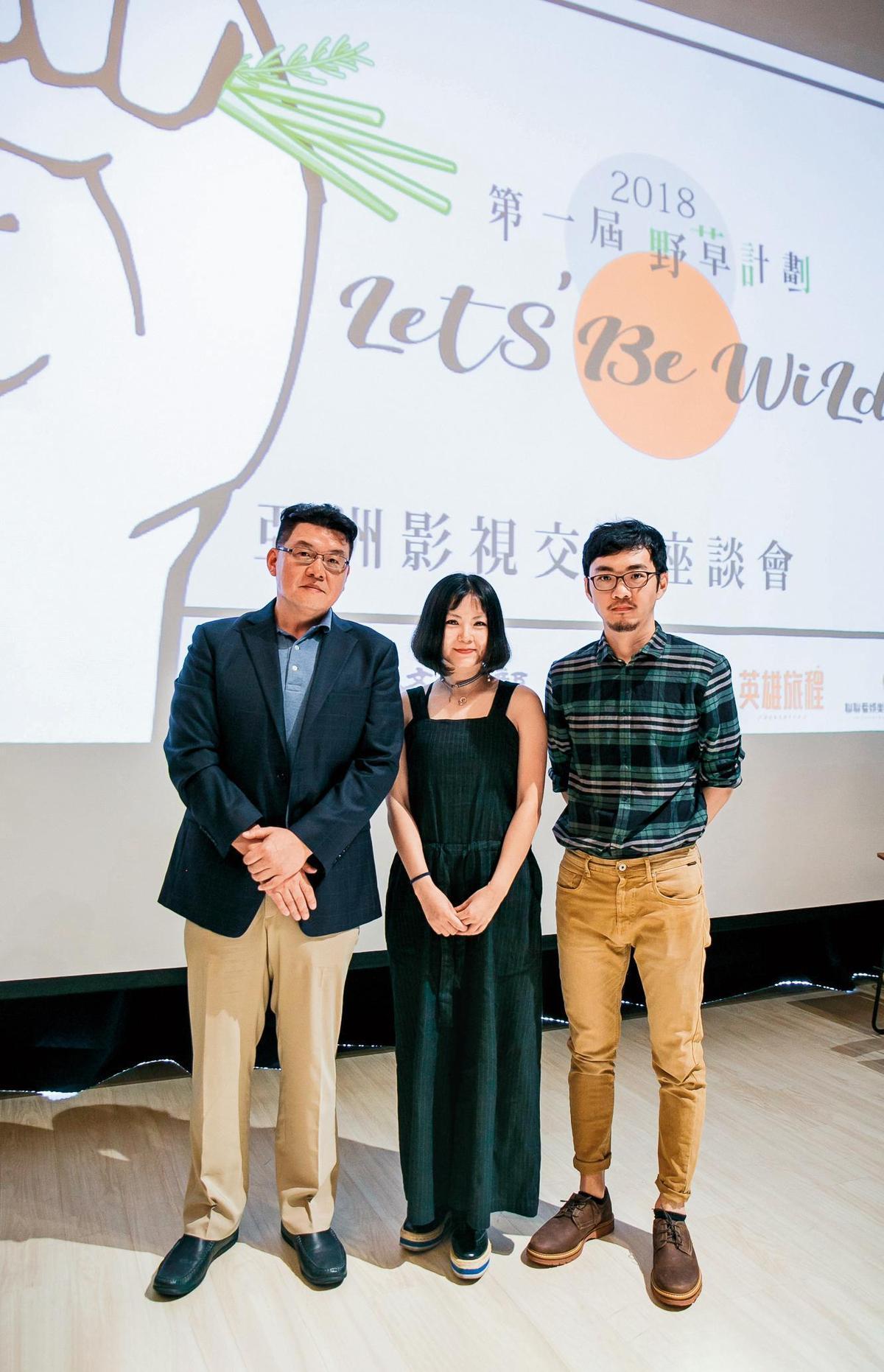 梁宇皙(左起)、中國編劇陳舒及《紅衣小女孩》導演程偉豪,受邀出席亞洲影視交流座談會,分享創作經驗。(瀚草影視提供)