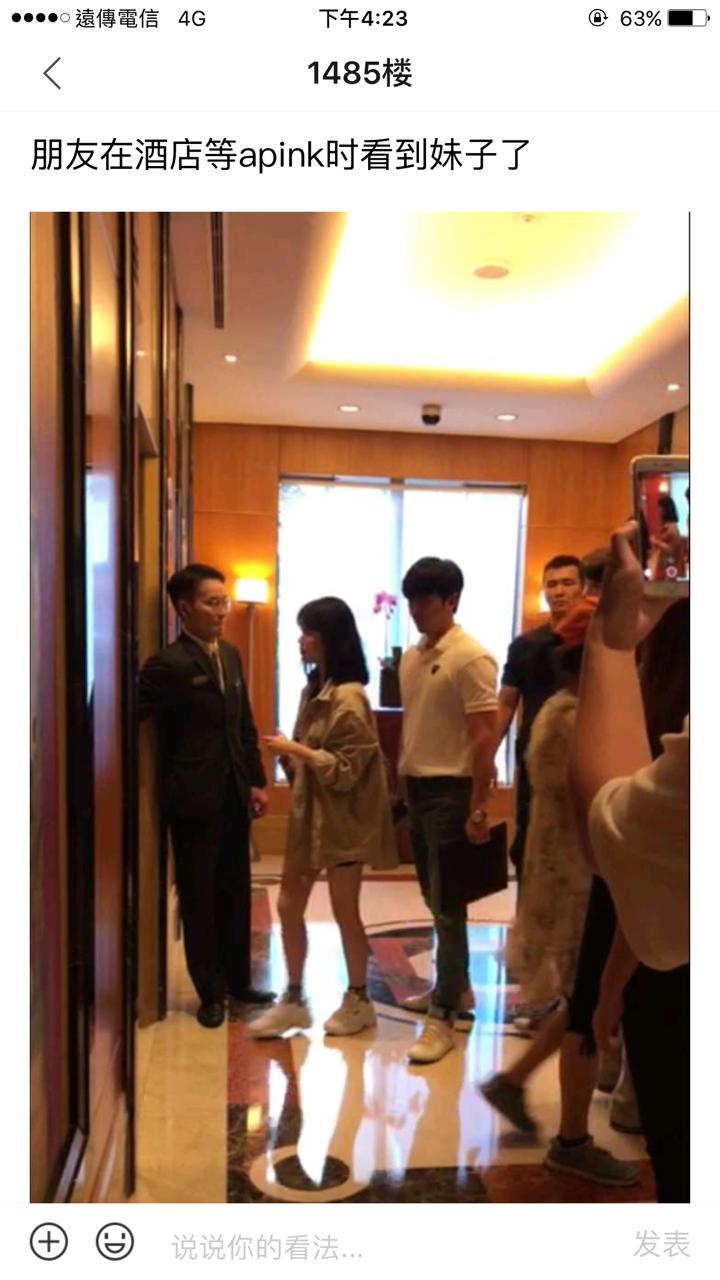 APINK粉絲在六福皇宮捕獲IU,猜想她去找恩地聊天。(翻攝自Ptt IU版)