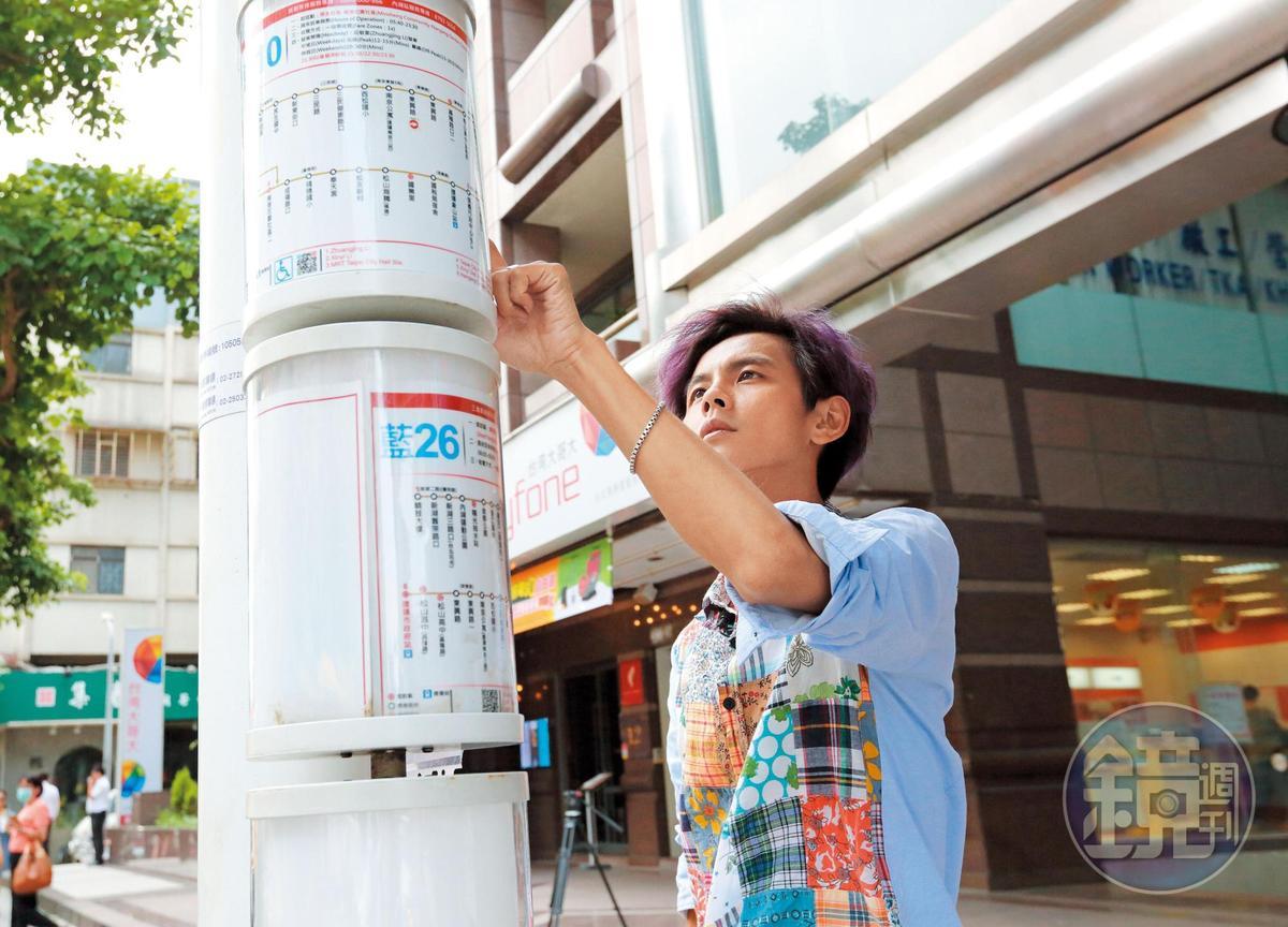 找出最快的公車路線,只花15元抵達目的地,這是阿翔省錢的樂趣。