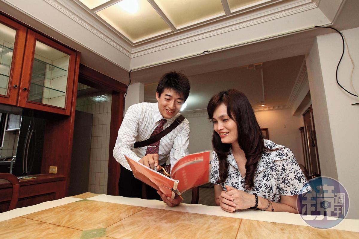 民眾買房時,記得請房仲提供不動產說明書,確認如漏水等重大資訊是否詳細記載。