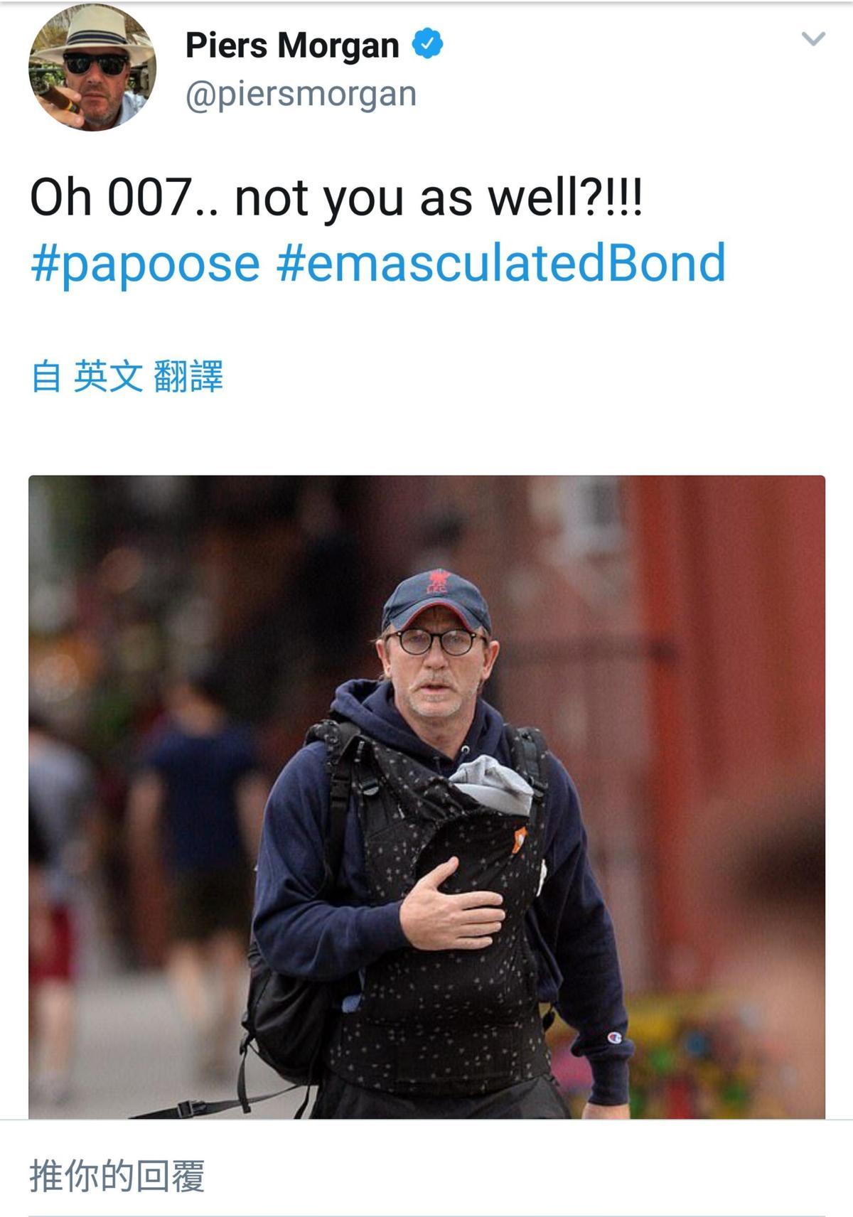 英國名嘴皮爾斯嘲笑007的這則推文,激怒了世上所有奶爸。(翻攝自皮爾斯推特)