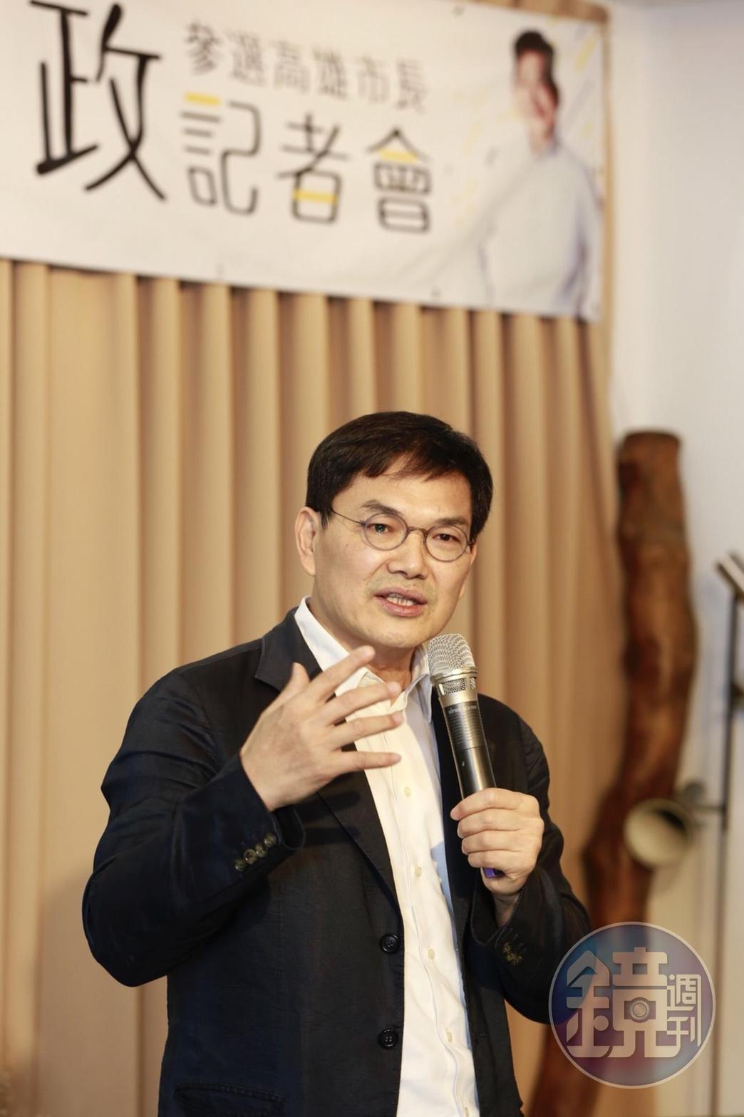 親民黨高雄市議員吳益政,宣布以無黨籍身分參選高雄市長選舉。