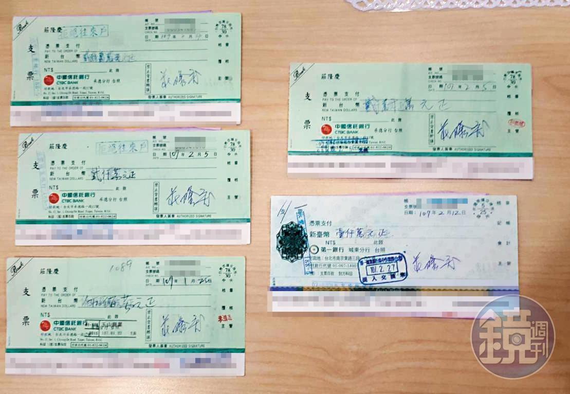 莊隆慶所開支票,部分遭人用擦擦筆塗改並盜領,消失字跡只要低溫冷凍就會重現,圖中可清晰見到塗改前後的筆跡不同且重疊。
