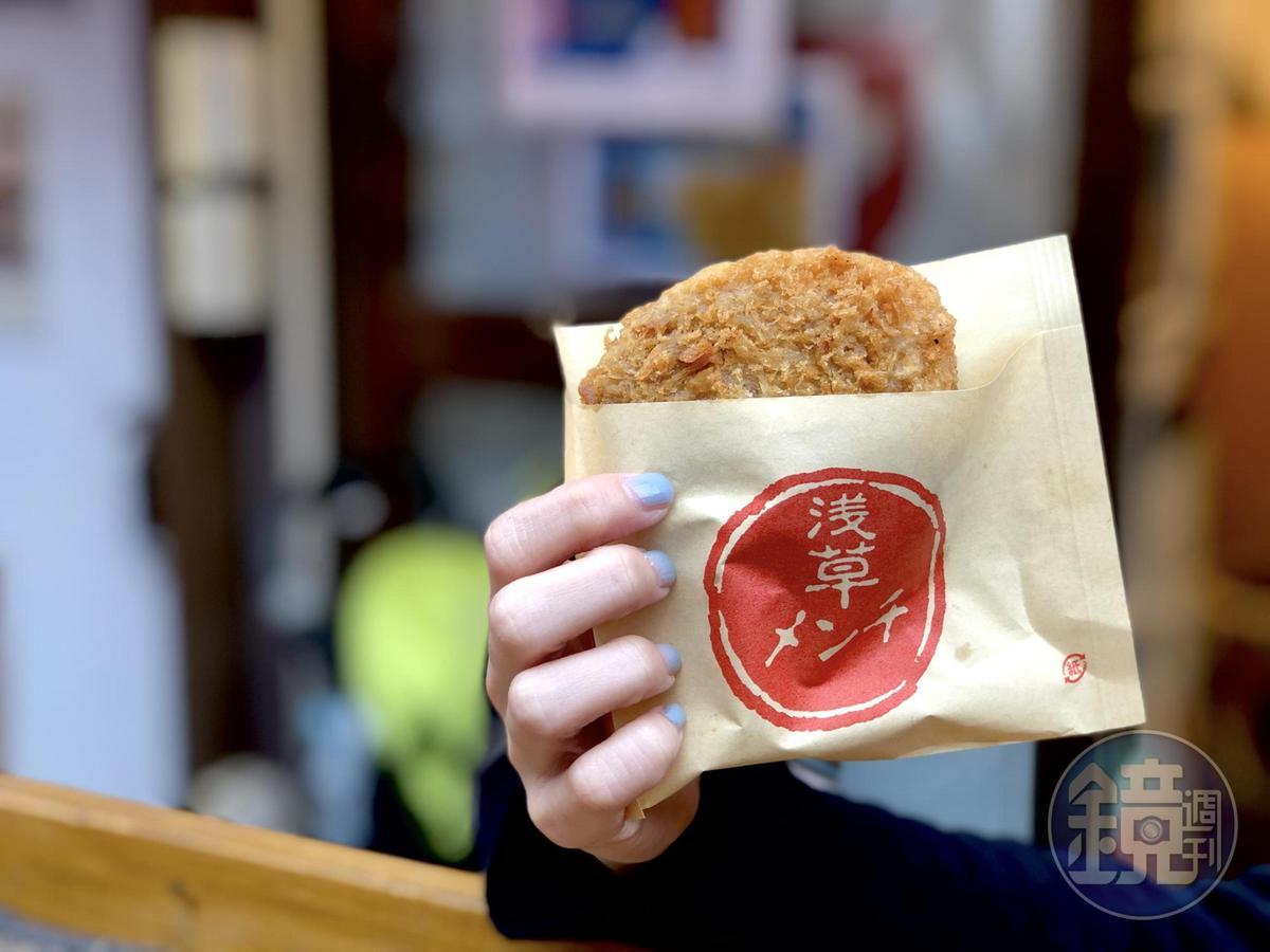 東京的超人氣美食「炸肉餅」。