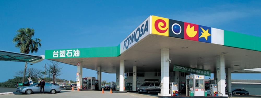 台塑石油開發出國內唯一的95+無鉛汽油。