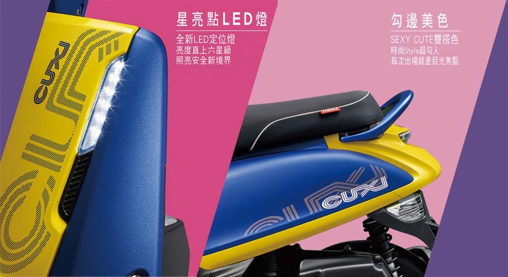 U型面板兩側加入星亮點LED定位燈,前面板雙色的搭配與車身相互呼應。