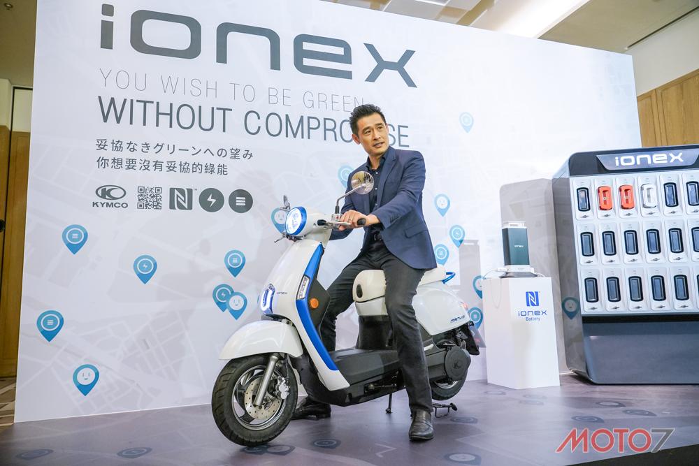 已由車作為基礎更有利於IONEX的推廣與建置。