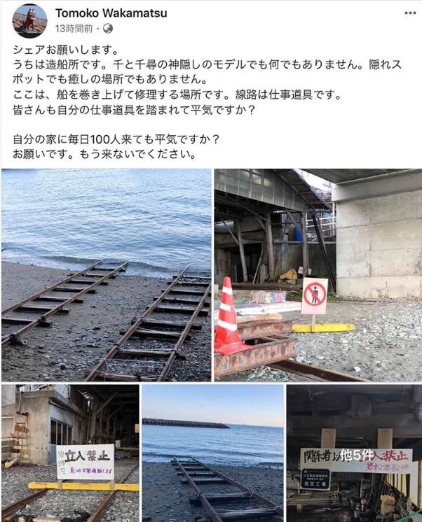 圖/翻攝自IG