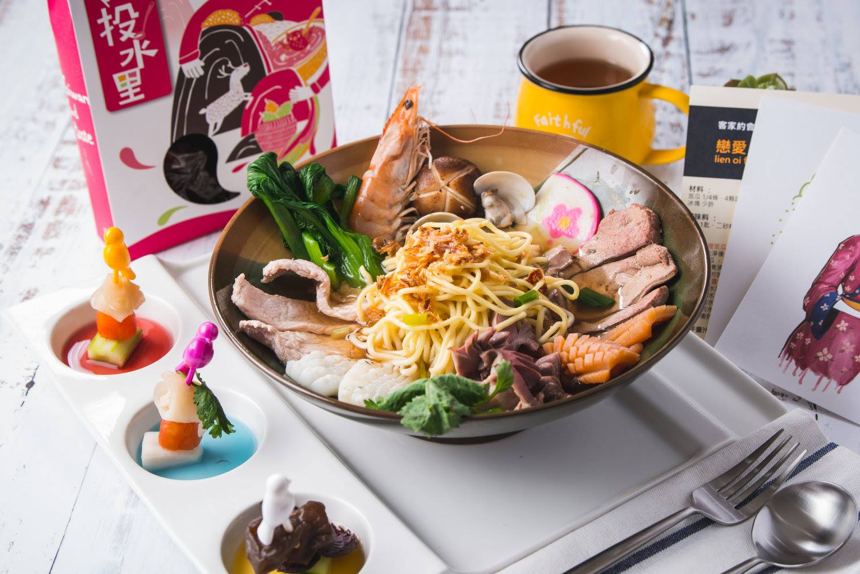 阿聰師什錦麵雙人冠軍套餐麵「戀愛雙響餐」。 圖:阿聰師什錦麵/提供