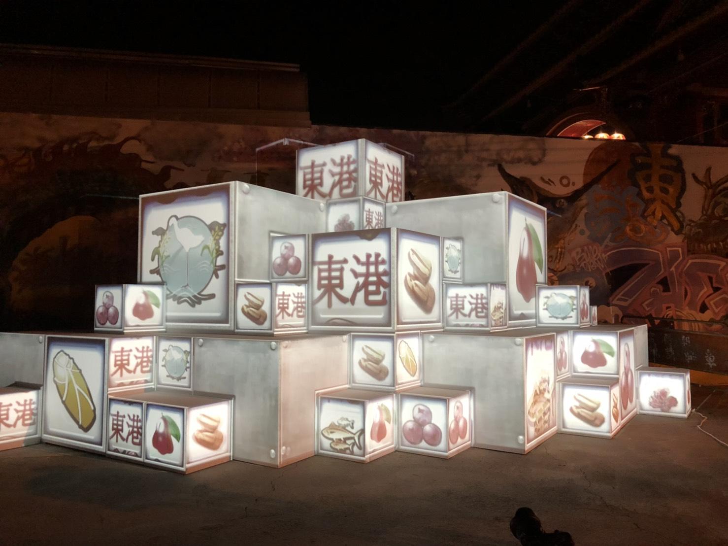 小鎮燈區在延平老街以尋光陰為主題展演「光盒子」燈光藝術。圖:屏東縣政府/提供