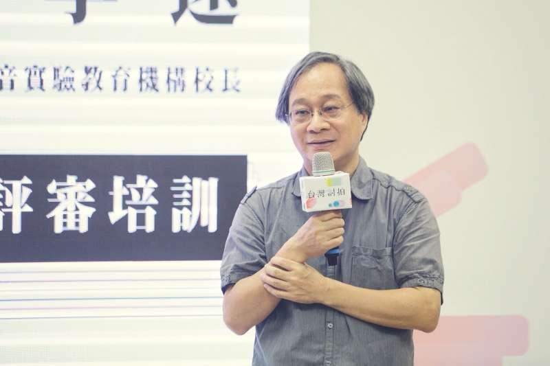 20180522-中華文化總會舉辦的「2018台灣討拍」影片徵件活動,圖中為作家李遠(小野)。(中華文化總會提供)