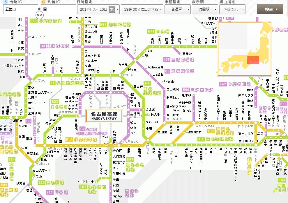 日本高速公路試算表