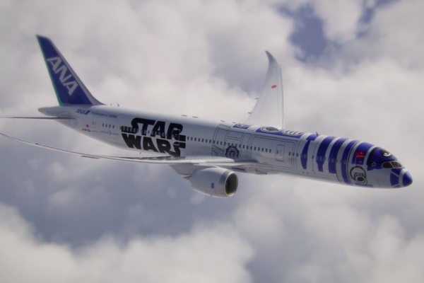 ANA全日空航空公司。 (圖/ANA)