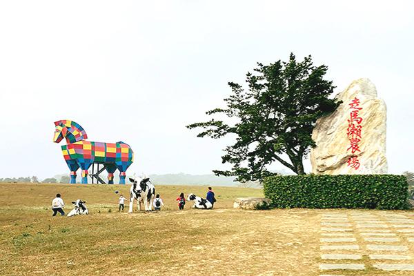 巨型彩虹牧馬