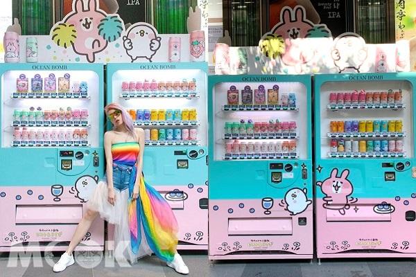 卡娜赫拉自動販賣機。(圖/imissrainbow、MOOK景點家Asami)