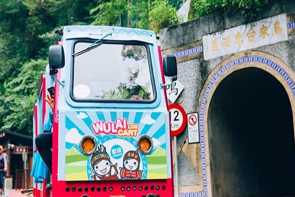 烏來觀光台車 (圖/新北市政府)