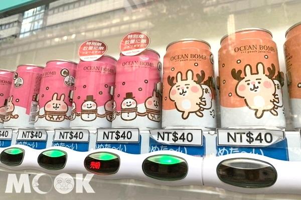 販賣機內販售許多與卡娜赫拉相關包裝罐裝飲料。(圖/MOOK景點家Asami,以下同)
