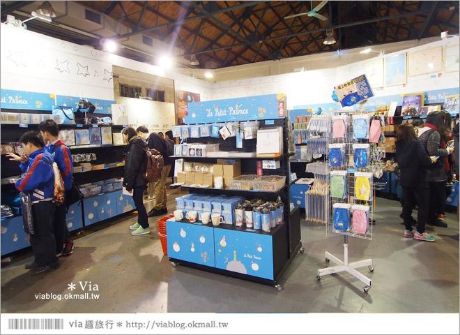 【小王子特展】台北華山藝文中心~走進小王子的旅程之中,感受一篇篇動人的故事
